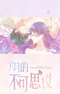 Incredible June