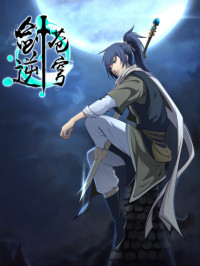 Heaven Defying Sword