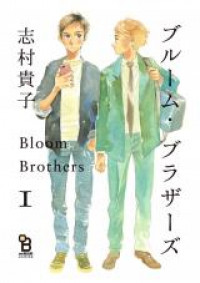 Bloom Brothers